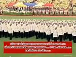 วันตำรวจไทย2555545.jpg