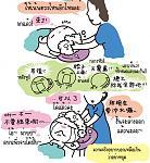 การ์ตูน-wanwan2.jpg