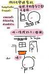 การ์ตูน-wanwan1.jpg