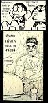 roigoo-magazine-chepter-18.jpg