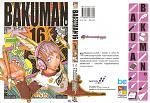 การ์ตูนบากุแมนเล่ม-16.jpg
