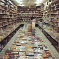 ร้านขายการ์ตูนเจ-ซี-สาน์ส1.jpg