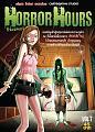 horror-hours-ชั่วโมงสยอง-เล่ม-7.jpg