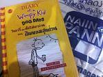 wimpy-kid-เล่ม4.jpg