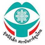 เว็บสถาบันการ์ตูนไทย