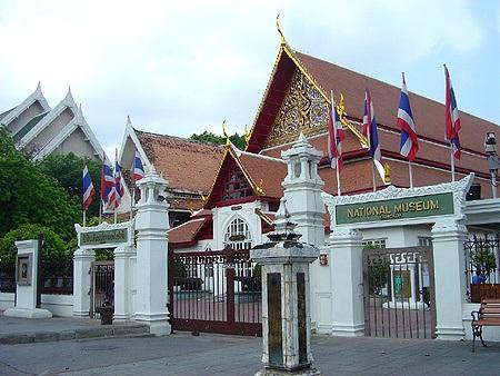พิพิธภัณฑ์สถานแห่งชาติ