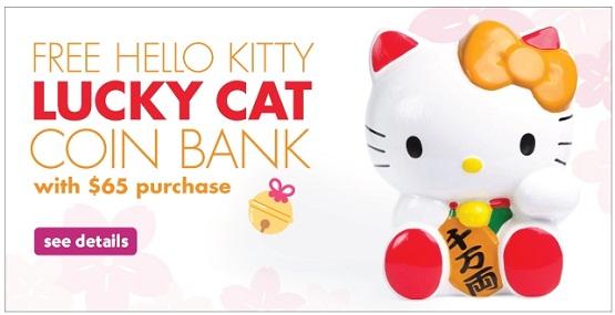 ของเล่น Hello Kitty 2
